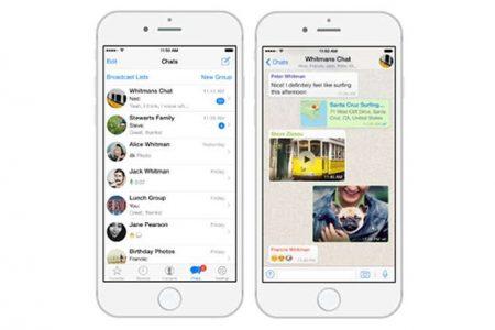 WhatsApp-for-iPhone-updated-with-Picture-in-Picture-mode-other-improvements-450x300 بهروزرسانی واتساپ برای آیفون با ارتقا عملکرد و افزوده شدن حالت تصویر در تصویر عرضه شد