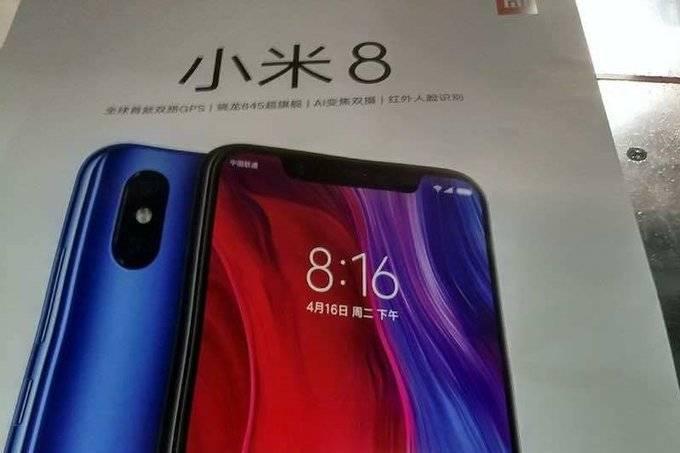 Xiaomi-Mi-8-with-display-notch-dual-camera-setup-appears-in-retail-packaging تصویر جعبه شیائومی Mi 8 منتشر شد؛ ظاهری تکراری و مشابه آیفون X!