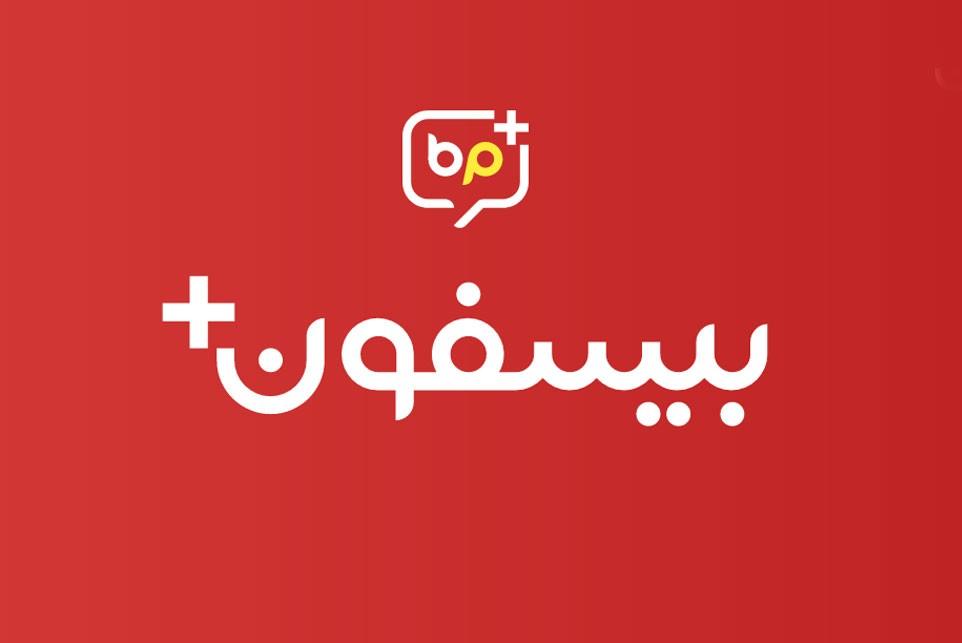 bisphone-app2 مدیر مارکتینگ بیسفون: مخالف فیلترینگ تلگرام بودیم ولی خواهان تعیین تکلیف هاتگرام و تلگرام طلایی هستیم!