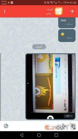 bisphone1-253x450 بررسی اپلیکیشن بیسفون پلاس (Bisphone)؛ پیام رسانی که میتوانست تلگرام ایران باشد!