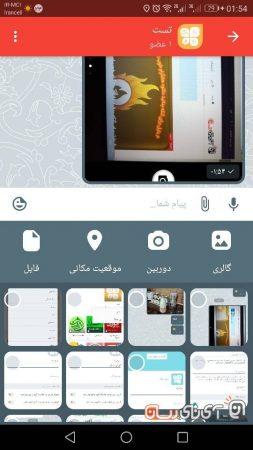 bisphone10-253x450 بررسی اپلیکیشن بیسفون پلاس (Bisphone)؛ پیام رسانی که میتوانست تلگرام ایران باشد!