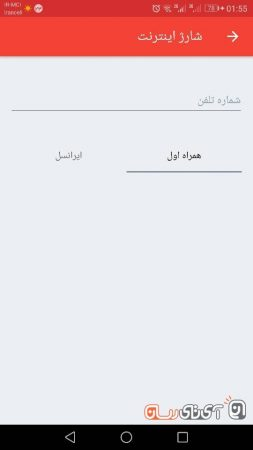 bisphone3-253x450 بررسی اپلیکیشن بیسفون پلاس (Bisphone)؛ پیام رسانی که میتوانست تلگرام ایران باشد!