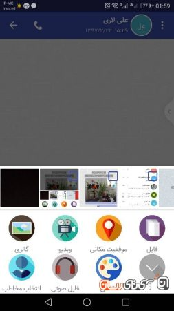 gap-app-re6-253x450 بررسی پیام رسان گپ (Gap)؛ پیام رسانی با امکان کسب درآمد!