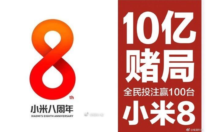 gsmarena_003-1 شیائومی هشتمین سالگرد تاسیس خود را با معرفی یک اسمارتفون خاص جشن خواهد گرفت