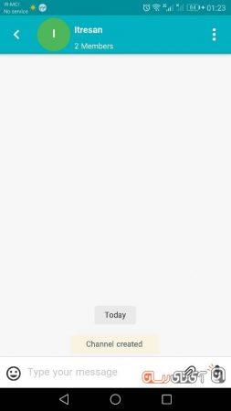 iGap-re-app2-253x450 بررسی پیام رسان آی گپ (iGap)؛ امنیت یک میلیارد تومانی!