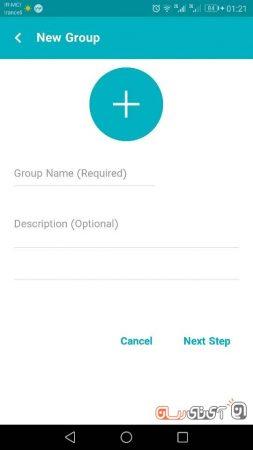 iGap-re-app22-253x450 بررسی پیام رسان آی گپ (iGap)؛ امنیت یک میلیارد تومانی!