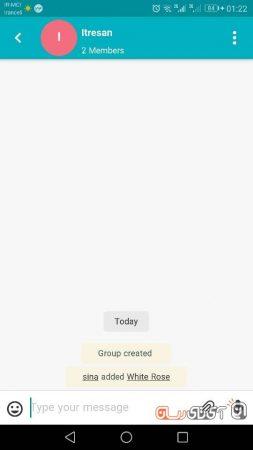 iGap-re-app29-253x450 بررسی پیام رسان آی گپ (iGap)؛ امنیت یک میلیارد تومانی!