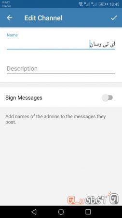 photo_2018-05-01_19-06-43-253x450 بررسی پیام رسان تله پادو (telepado)؛ اپلیکیشنی برای روزهای سخت!