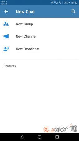 photo_2018-05-01_19-07-08-253x450 بررسی پیام رسان تله پادو (telepado)؛ اپلیکیشنی برای روزهای سخت!