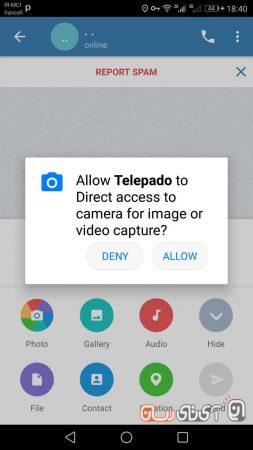 photo_2018-05-01_19-07-15-253x450 بررسی پیام رسان تله پادو (telepado)؛ اپلیکیشنی برای روزهای سخت!
