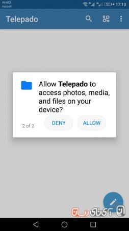 photo_2018-05-01_19-07-18-253x450 بررسی پیام رسان تله پادو (telepado)؛ اپلیکیشنی برای روزهای سخت!