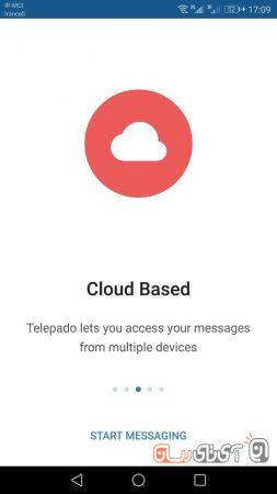 photo_2018-05-01_19-07-30-253x450 بررسی پیام رسان تله پادو (telepado)؛ اپلیکیشنی برای روزهای سخت!