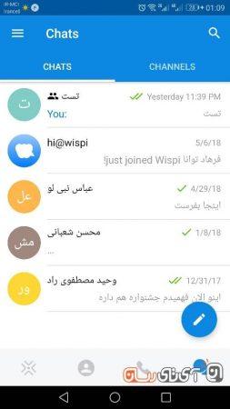 wispi-app10-253x450 بررسی اپلیکیشن ویسپی (wispi)؛ پیام رسان خارجینما با امکانات خوب!