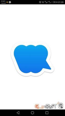 wispi-app2-253x450 بررسی اپلیکیشن ویسپی (wispi)؛ پیام رسان خارجینما با امکانات خوب!