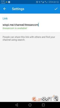 wispi-app21-253x450 بررسی اپلیکیشن ویسپی (wispi)؛ پیام رسان خارجینما با امکانات خوب!
