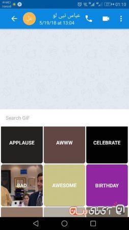 wispi-app23-253x450 بررسی اپلیکیشن ویسپی (wispi)؛ پیام رسان خارجینما با امکانات خوب!