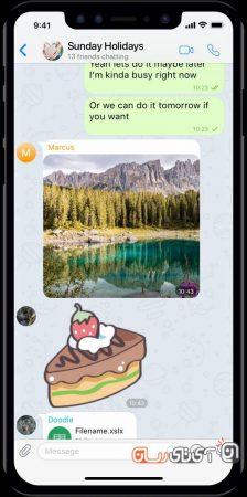 wispi-app29-224x450 بررسی اپلیکیشن ویسپی (wispi)؛ پیام رسان خارجینما با امکانات خوب!