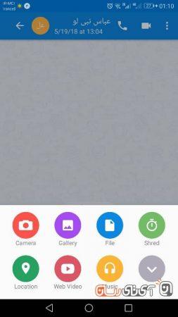 wispi-app5-253x450 بررسی اپلیکیشن ویسپی (wispi)؛ پیام رسان خارجینما با امکانات خوب!