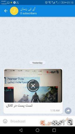 wispi-app8-253x450 بررسی اپلیکیشن ویسپی (wispi)؛ پیام رسان خارجینما با امکانات خوب!