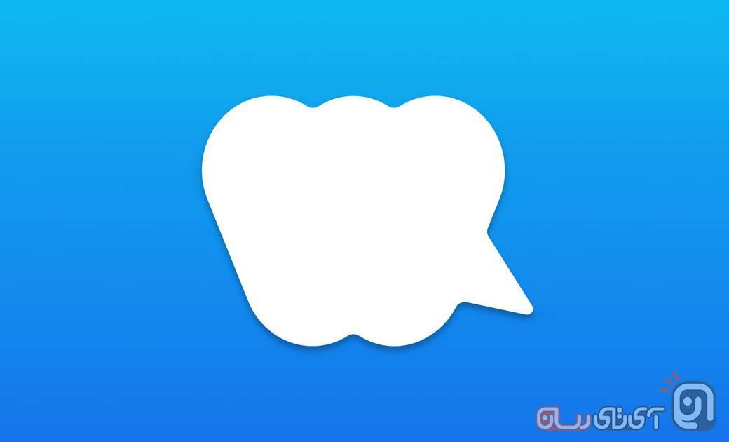 wispi بررسی اپلیکیشن ویسپی (wispi)؛ پیام رسان خارجینما با امکانات خوب!