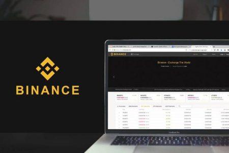 Binance-450x300 معرفی بهترین مبادلات ارز دیجیتال برای خرید، فروش و تجارت