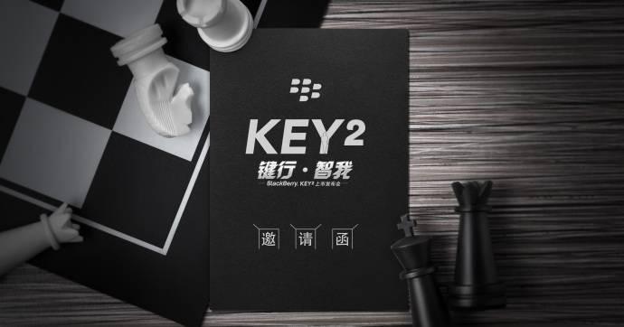 BlackBerry-KEY2-to-be-unveiled-in-China-on-June-8th دعوتنامههای مراسم رونمایی از بلکبری KEY2 در چین ارسال شد