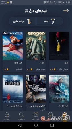 Lenz-watch-TV-and-video-app21-253x450 بررسی و دانلود اپلیکیشن لنز (Lenz)؛ تلویزیون اینترنتی با طعم اینترنت رایگان!