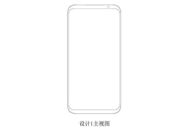 Meizu-16 میزو 16 مقرونبهصرفهترین گوشی مجهز به تراشه اسنپدراگون 845 خواهد بود
