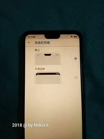 Nokia-X6-update-2 بهروزرسانی جدید نوکیا X6 امکان پنهان کردن برش نمایشگر را فراهم میکند!