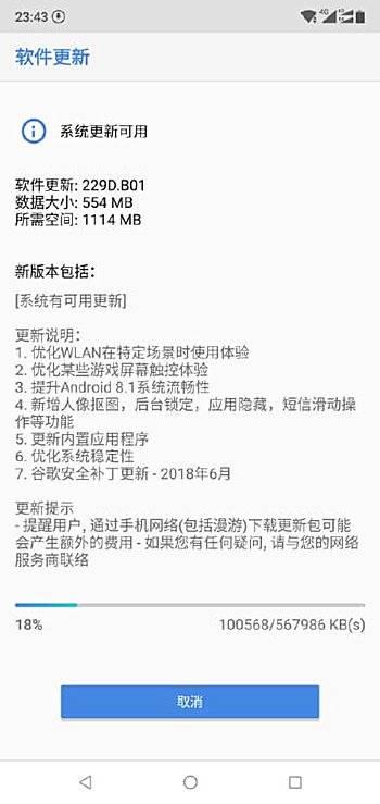 Nokia-X6-update-3 بهروزرسانی جدید نوکیا X6 امکان پنهان کردن برش نمایشگر را فراهم میکند!