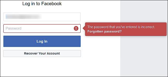 Recover-Your-Forgotten-Facebook چگونه پسورد فراموش شده فیسبوک را بازیابی کنیم؟