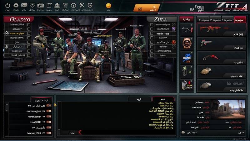 ZULA-3 گپی دوستانه با مدیریت بازی کامپیوتری زولا که این روزها غوغا به پا کرده!