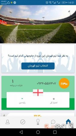 app-jam-21-world-cup-2018-9-253x450 بررسی و دانلود اپلیکیشن جام21 (جام جهانی 2018)؛ فوتبال به سبک فردوسیپور و رفقا!