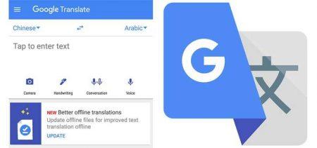google_translate_main-1-450x211 گوگل در بهروزرسانی جدید، هوش مصنوعی را برای ترجمه آفلاین به کار گرفت