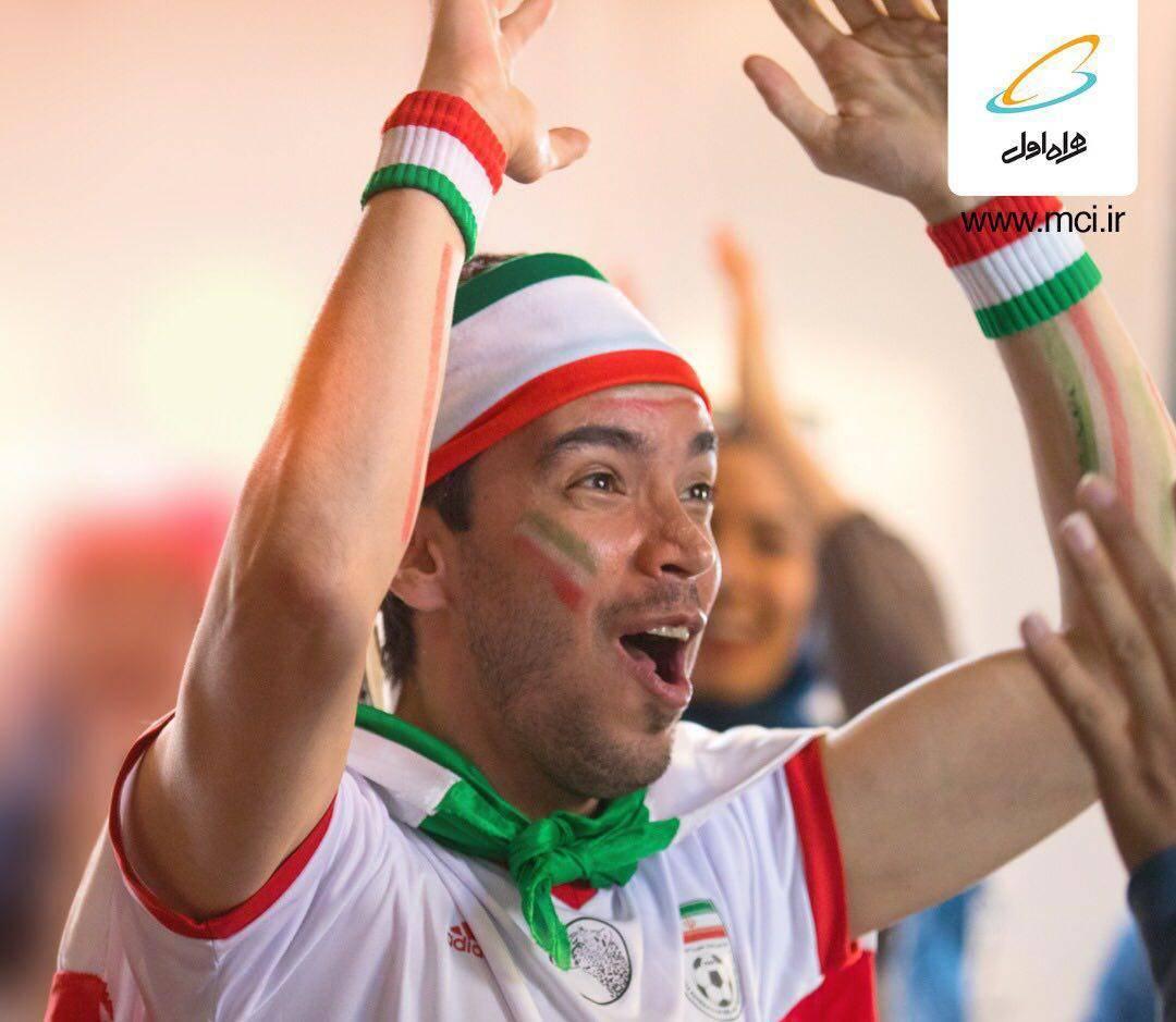 mci-worldcup تعرفه رومینگ همراه اول در روسیه تا 80درصد کاهش یافت!