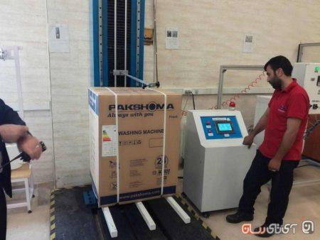 pakshooma19-450x338 پاکشوما از خط تولید ماشین ظرفشویی اتوماتیک در ایران رونمایی کرد