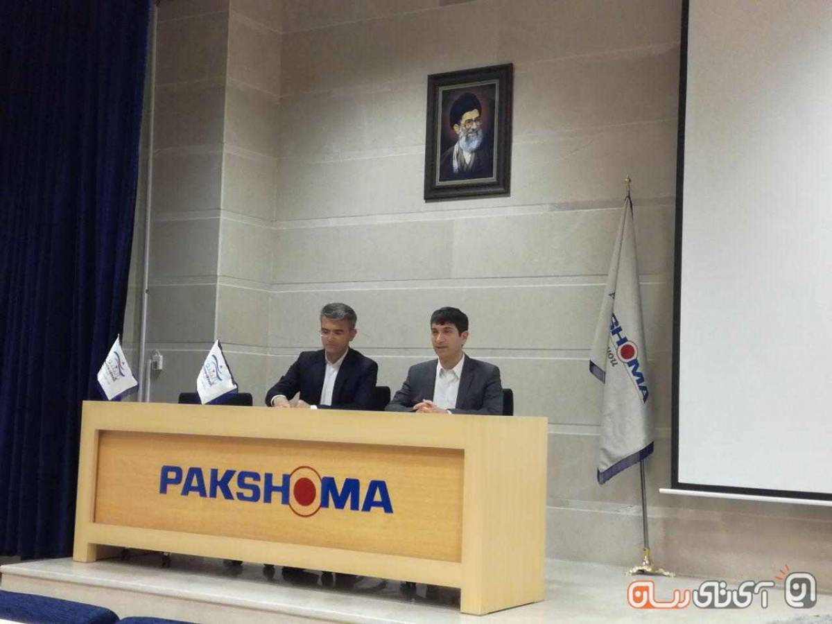 pakshooma32 پاکشوما از کارخانه تولید ماشین ظرفشویی اتوماتیک در ایران رونمایی کرد