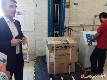 pakshooma42-450x338 پاکشوما از خط تولید ماشین ظرفشویی اتوماتیک در ایران رونمایی کرد