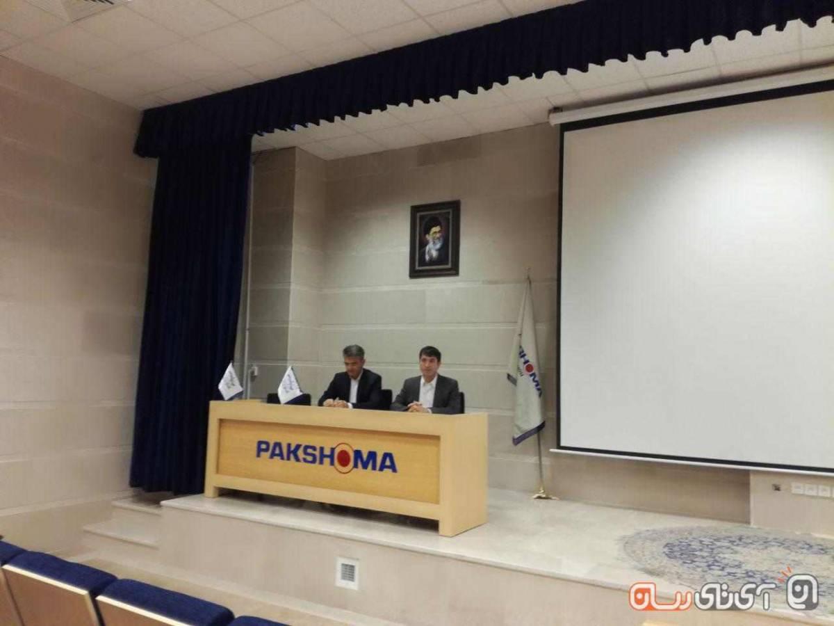 pakshooma8 پاکشوما از کارخانه تولید ماشین ظرفشویی اتوماتیک در ایران رونمایی کرد