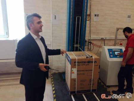 photo_2018-06-12_15-05-03-450x338 پاکشوما از خط تولید ماشین ظرفشویی اتوماتیک در ایران رونمایی کرد