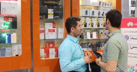 Huawei-shop-5-450x237 گزارش اختصاصی آیتیرسان از جشنواره تابستان پر ستاره هواوی