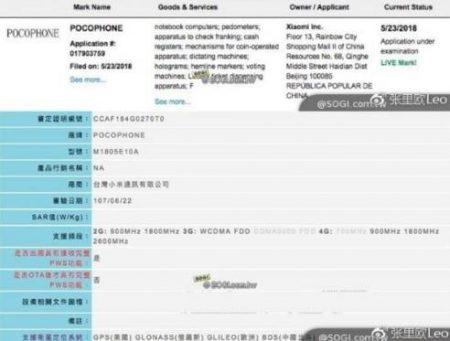 POCOPHONE-3-450x341 بنا به اسناد FCC، شیائومی با یک برند جدید وارد بازار گوشیهای هوشمند آمریکا خواهد شد