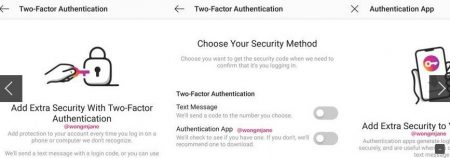 instagram-verify-450x158 آپدیت جدید اینستاگرام در راه است: کنترل بیشتر بر روی فالورها و بهبود تایید دو مرحلهای!