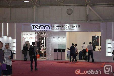 Tsco-7-450x300 مدیر عامل تسکو: حکومت نظامی در واردات ایجاد شده است!