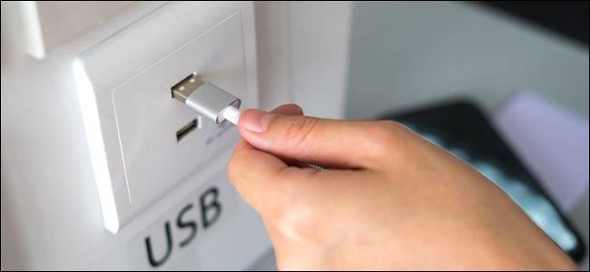 USB روشهایی ساده برای مصون ماندن از خطرات پورتهای شارژ همگانی!
