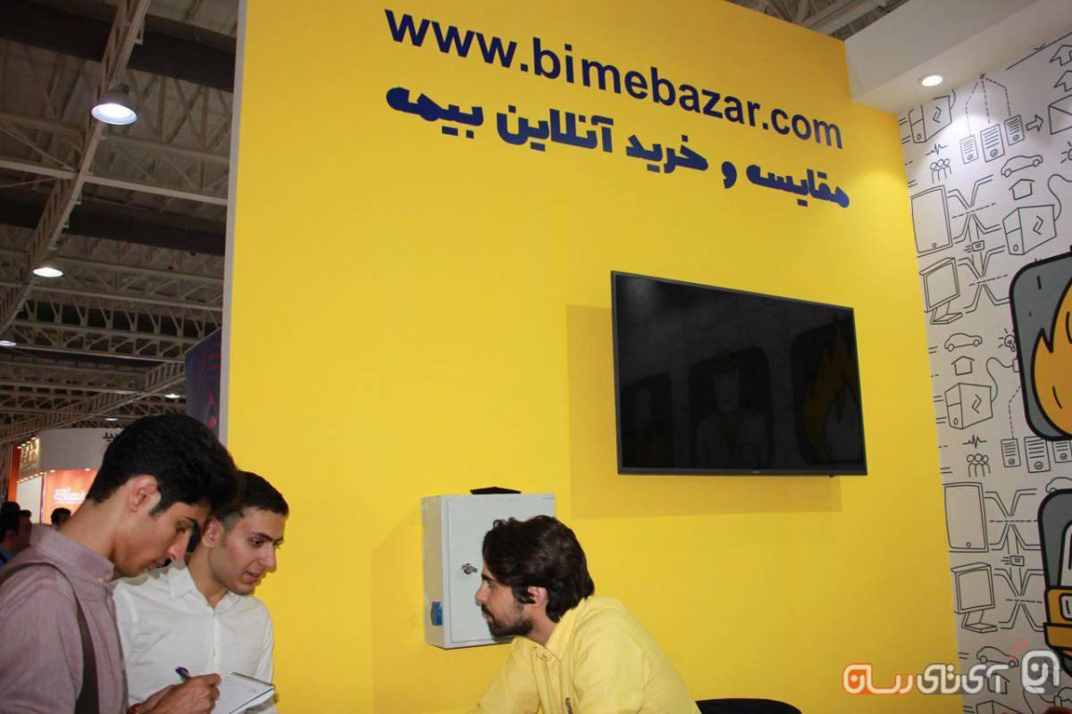 bime-bazar-5 مدیر مارکتینگ بیمه بازار: خرید آنلاین بیمه بایستی فرهنگسازی شود!