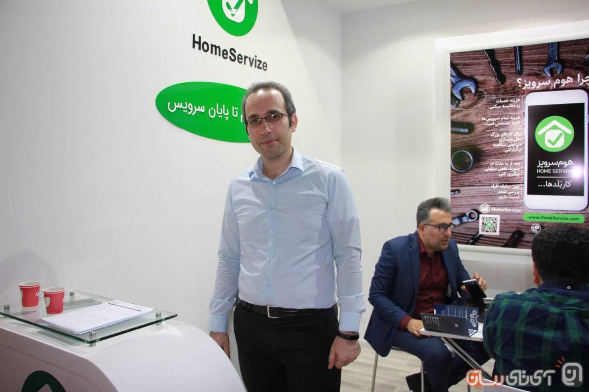 homeservize2 بنیانگذار هوم سرویز: استارتاپها میتوانند از تبلیغات رقبا سود کنند!