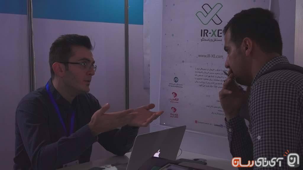 ir-xe-alidadi گفتگوی خواندنی با کارشناس ارز دیجیتال؛ از سود و زیانهای عجیب در بیت کوین تا ارز دیجیتال ملی