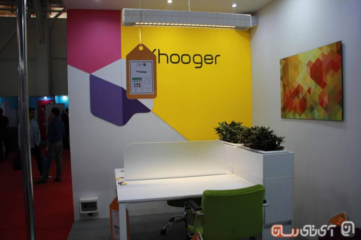 "khooger-5 مدیرعامل شرکت خوگر: ما حوزه ""عکاسی ممنوع"" را به یک بستر آنلاین تبدیل کردیم!"