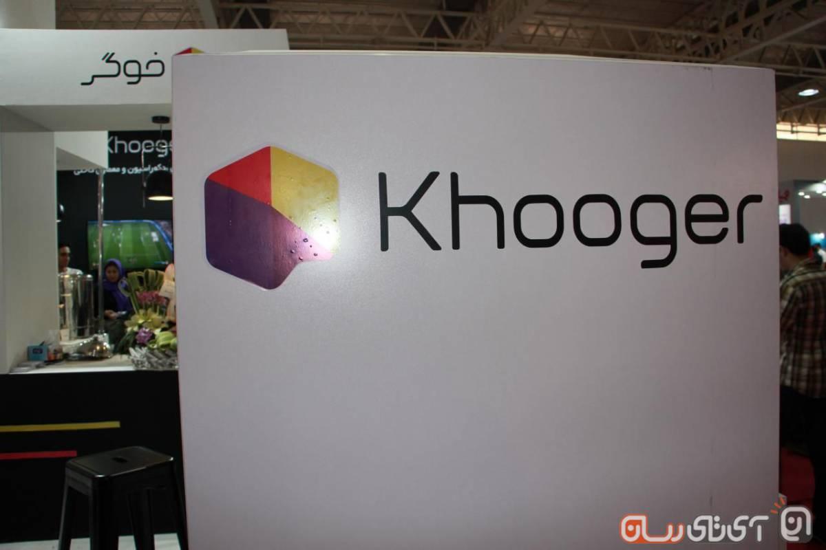 "khooger-6 مدیرعامل شرکت خوگر: ما حوزه ""عکاسی ممنوع"" را به یک بستر آنلاین تبدیل کردیم!"